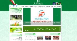 WFMD on Iran website