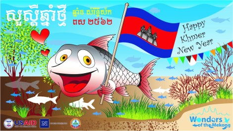 The latest creation from the Wonders of the Mekong team - our graphic designer Chhut Chheana