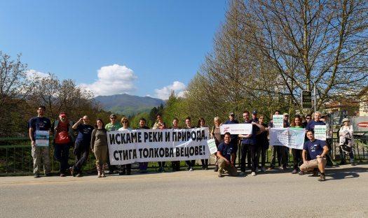 1640_Bulgaria2018@Pavel Popov(14)